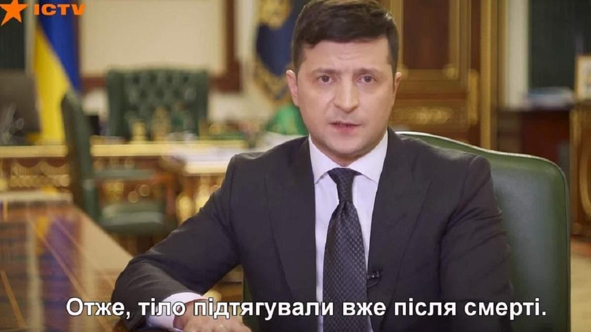 При обращении Зеленского украинский телеканал пустил титры из сериала: курьезное видео