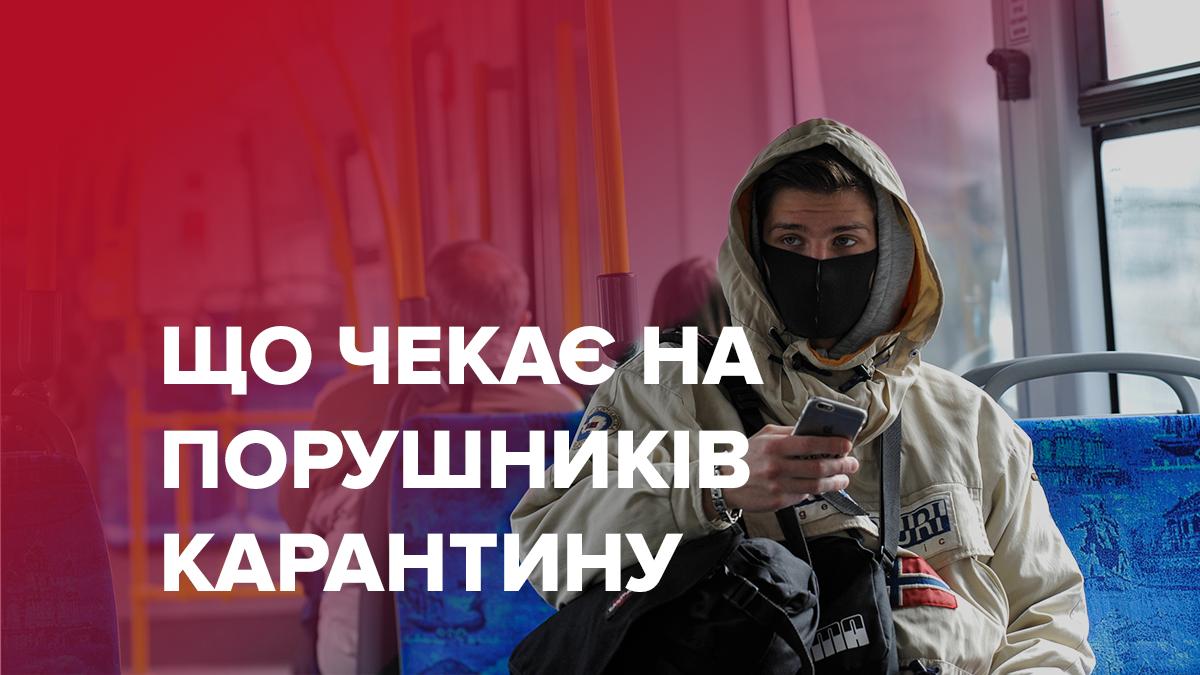 Что грозит украинцам?
