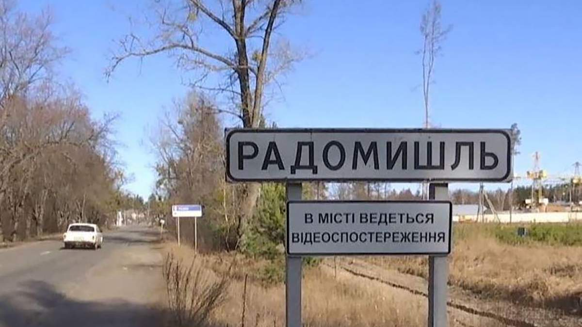 На Житомирщині та Буковині встановили блок-пости на виїздах