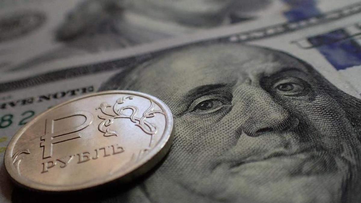 Російський рубль падає з неймовірною швидкістю
