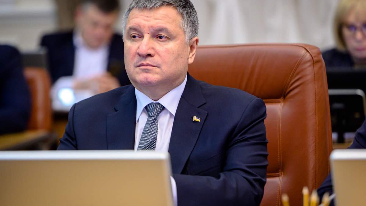 """Аваков грав у """"Ферму"""" під час засідання уряду: відео"""
