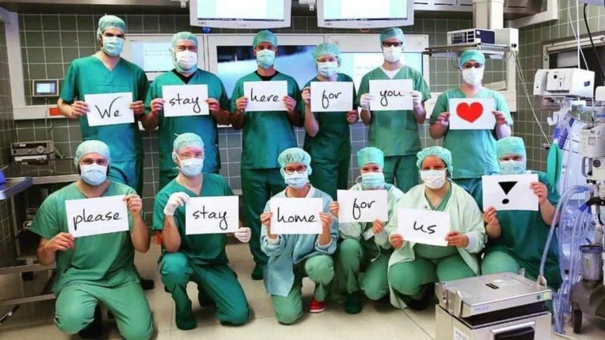 Лікарі із закликом залишатися вдома під час епідемії коронавірусу