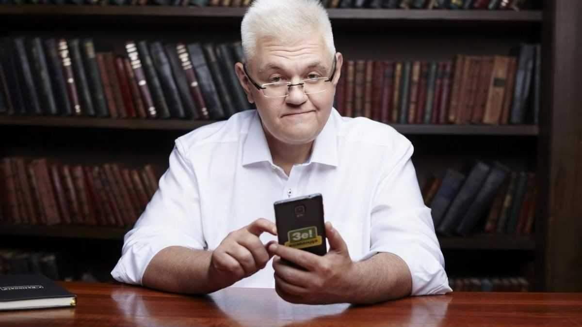 """Сивохо назвав """"Слуг народу"""" консервами, що розкрилися: відео"""