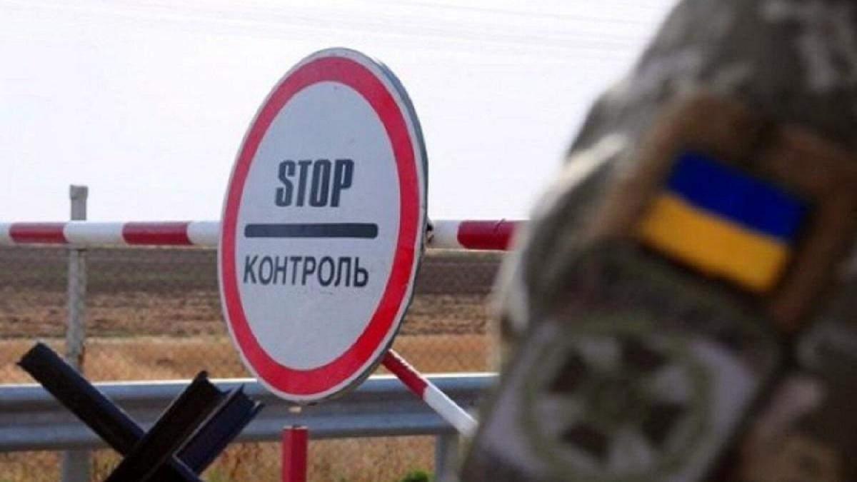 ОАСК решает вопрос об открытии производства из-за иска о закрытии границы