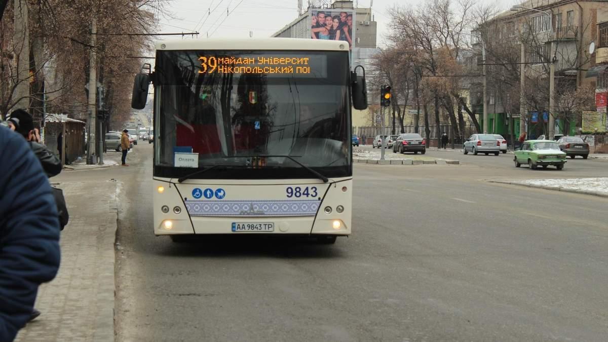 Пільговий проїзд скасували ще у трьох містах