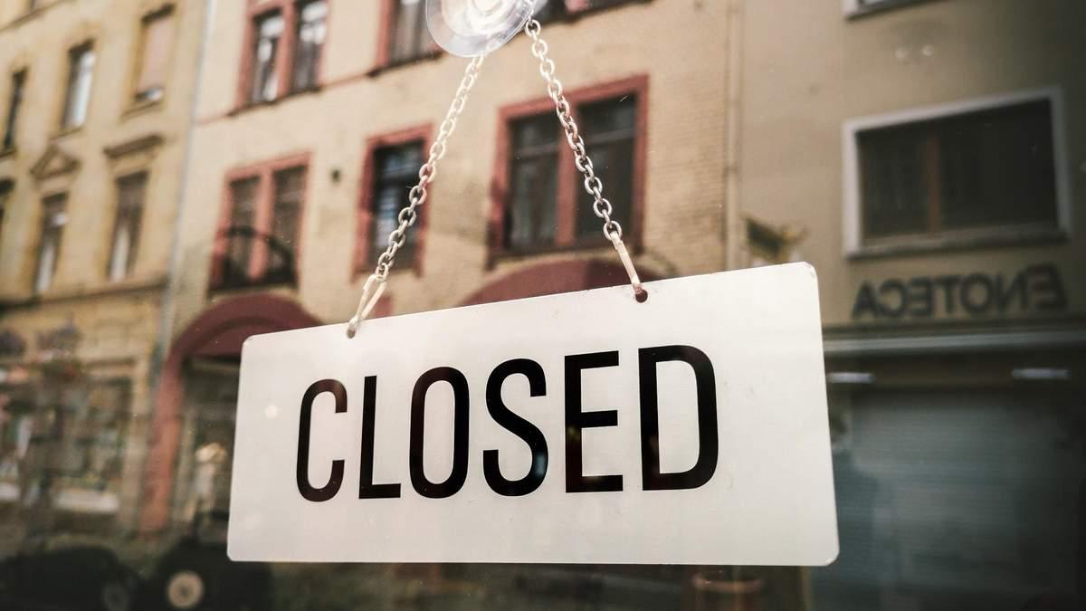Банк у США закриває відділення