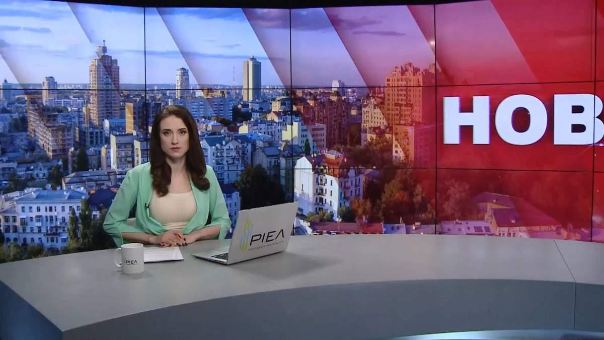 Выпуск новостей на 9:00: увольнение советника Зеленского. Раненые военные на фронте