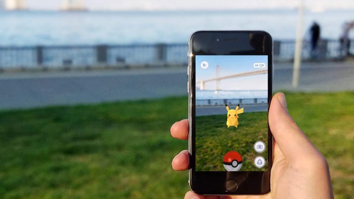 Заради Pokemon Go в Італії чоловік порушив суворий карантин і тинявся вулицями