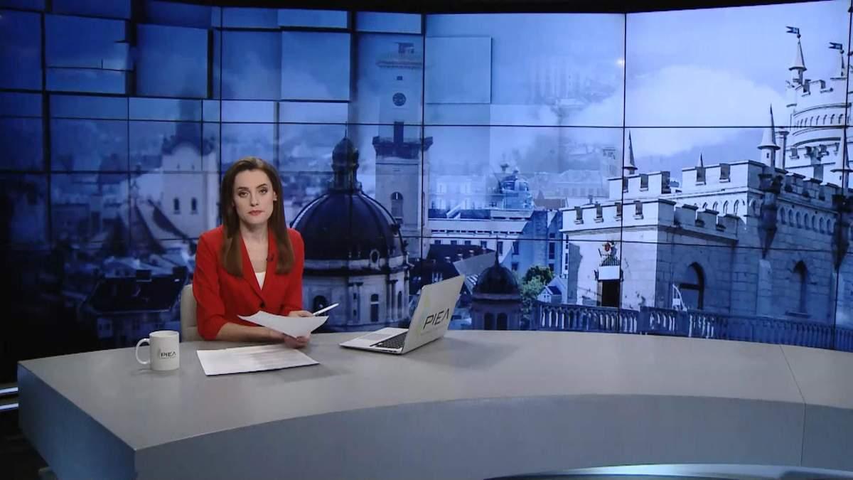 Выпуск новостей за 17:00: Чрезвычайная ситуация на Донетчине. Онлайн-спортзалы в Харькове