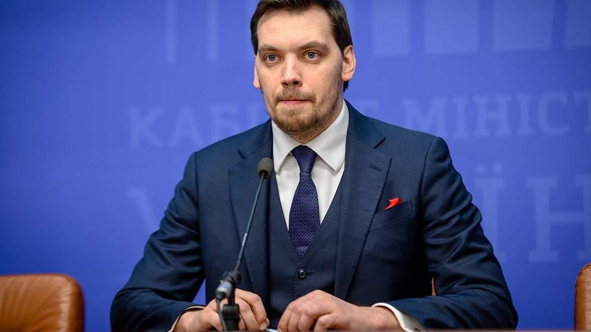 Через експорт масок проти уряду Гончарука відкрили справу