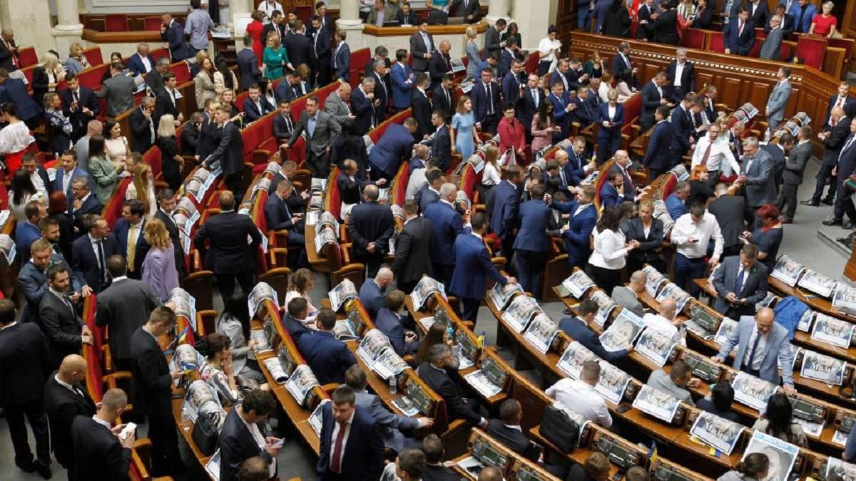 Рада перенесла засідання через спалах коронавірусу серед депутатів, – ЗМІ