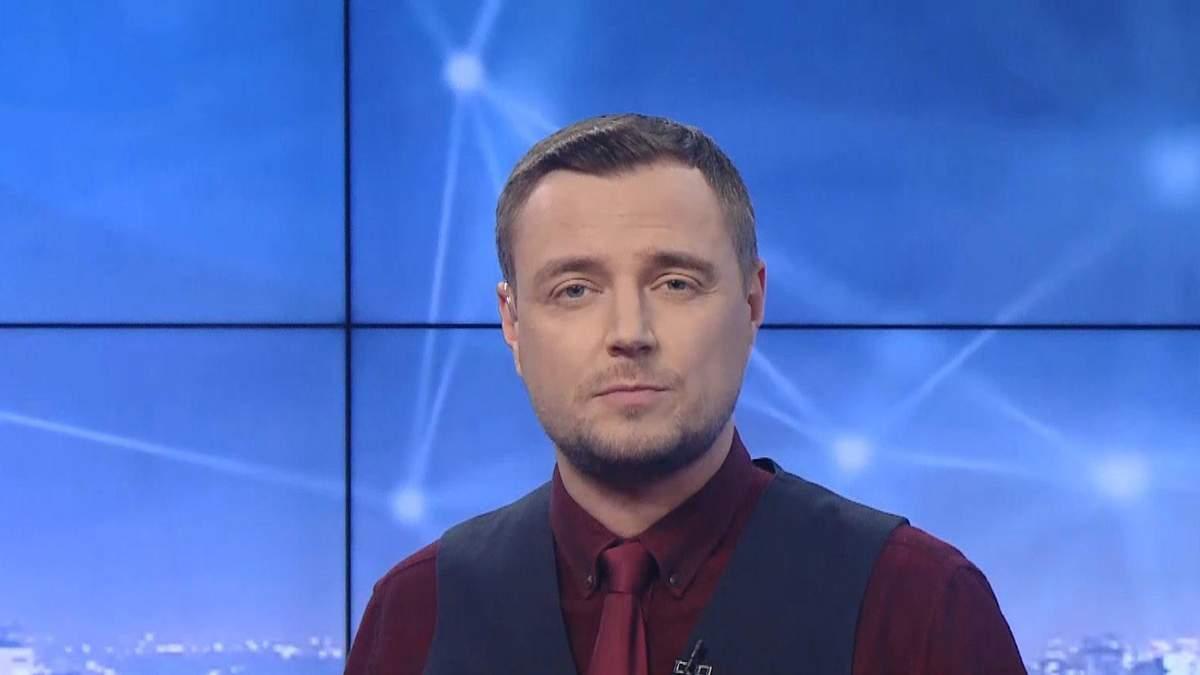 Pro новини: Ситуація з транспортом в Україні. Впровадження надзвичайного стану