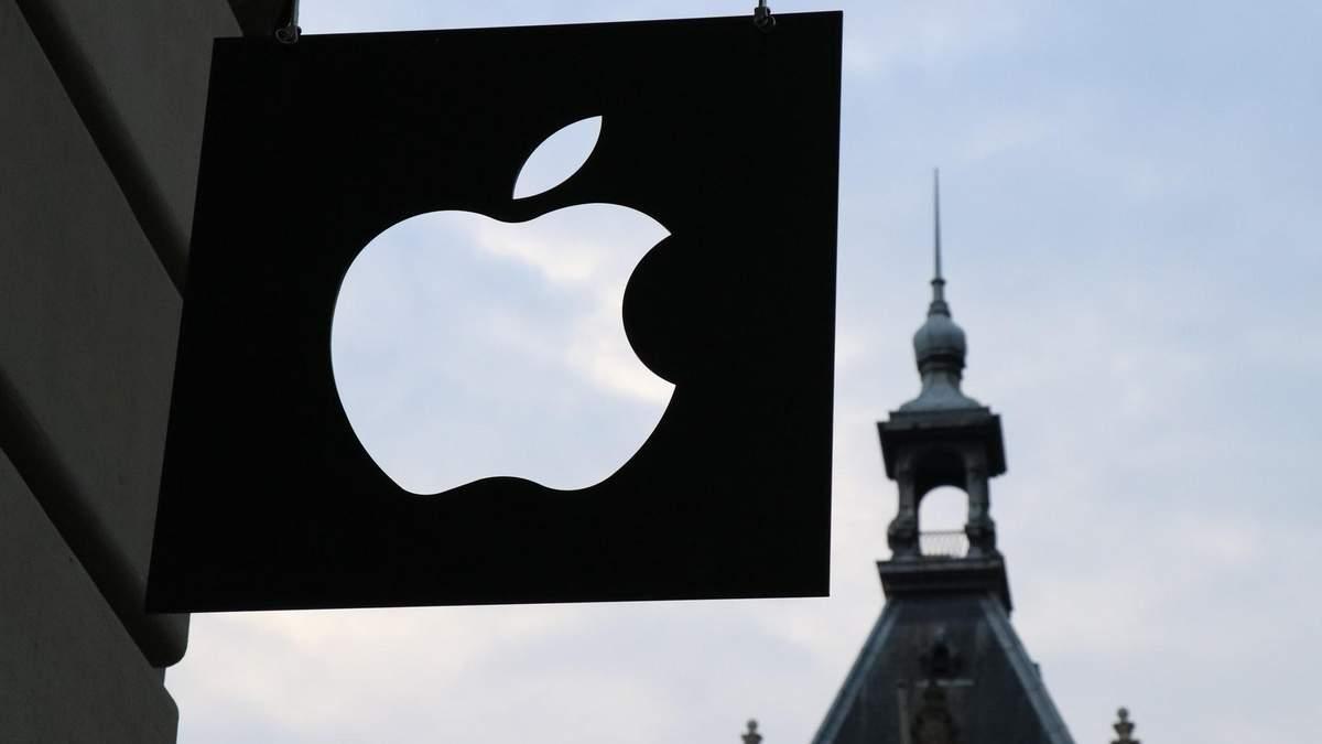 Капіталізація Apple знизилася