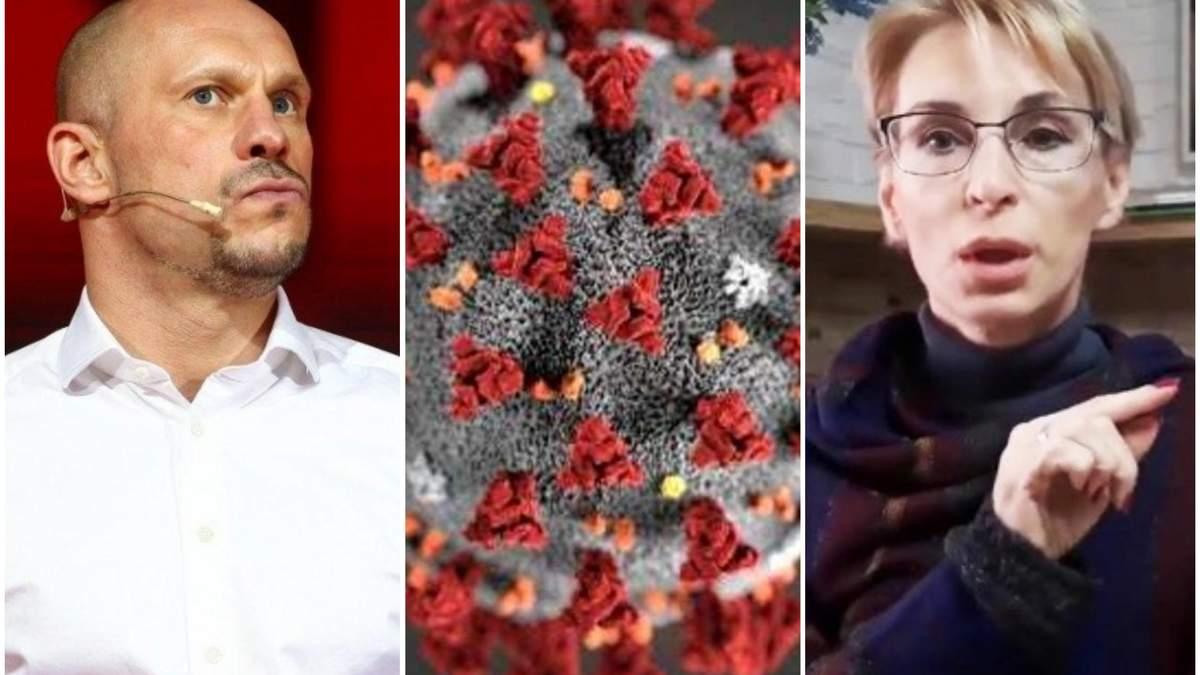 Десять фейків і спекуляцій про коронавірус від українських політиків