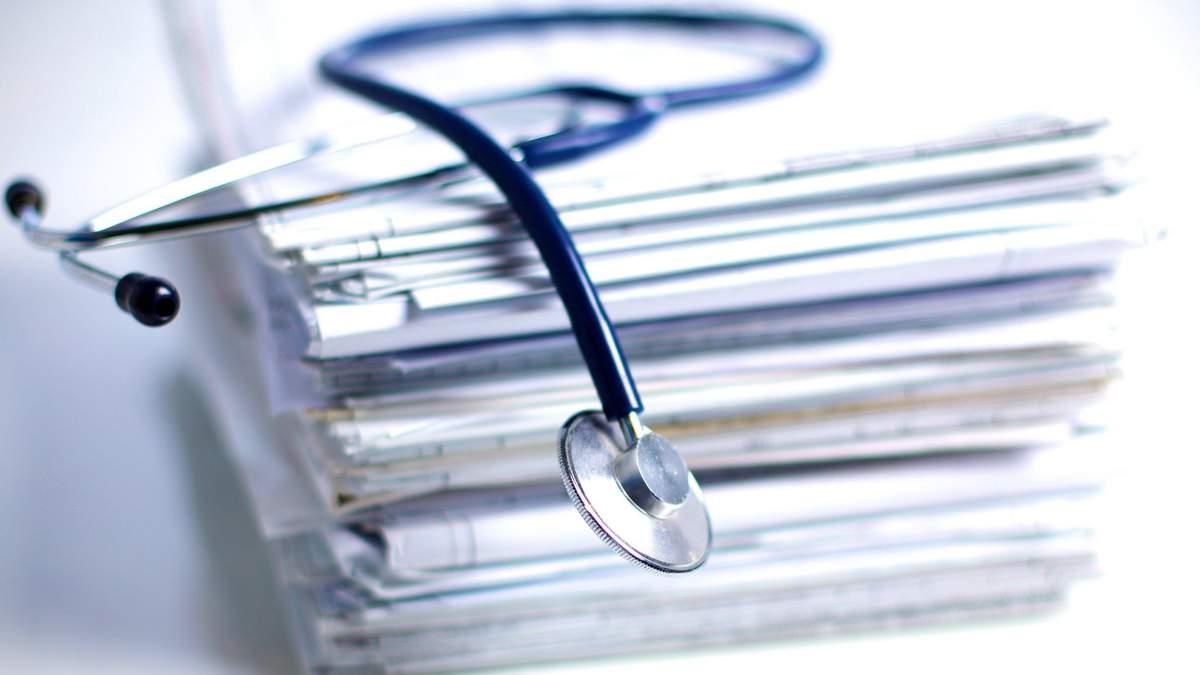 Медпрацівникам ввели погодинну оплату