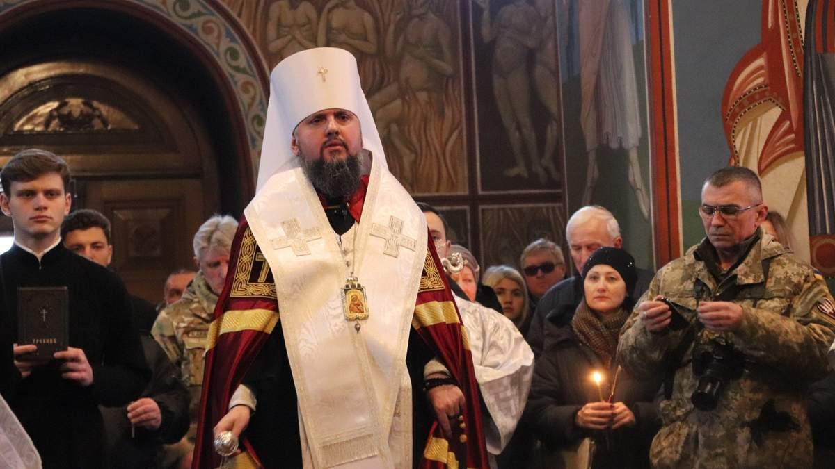 ПЦУ дозволила проводити богослужіння без парафіян