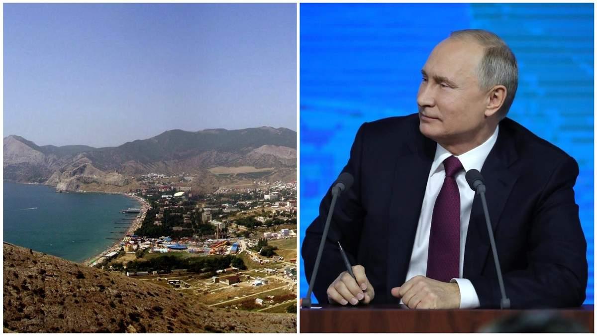 Путін заборонив українцям володіти землею в Криму
