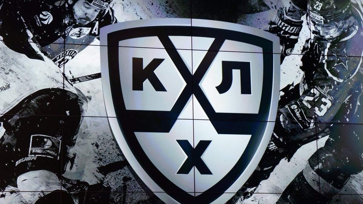 Сезон КХЛ 2020 достроково зупинено – все, що відомо