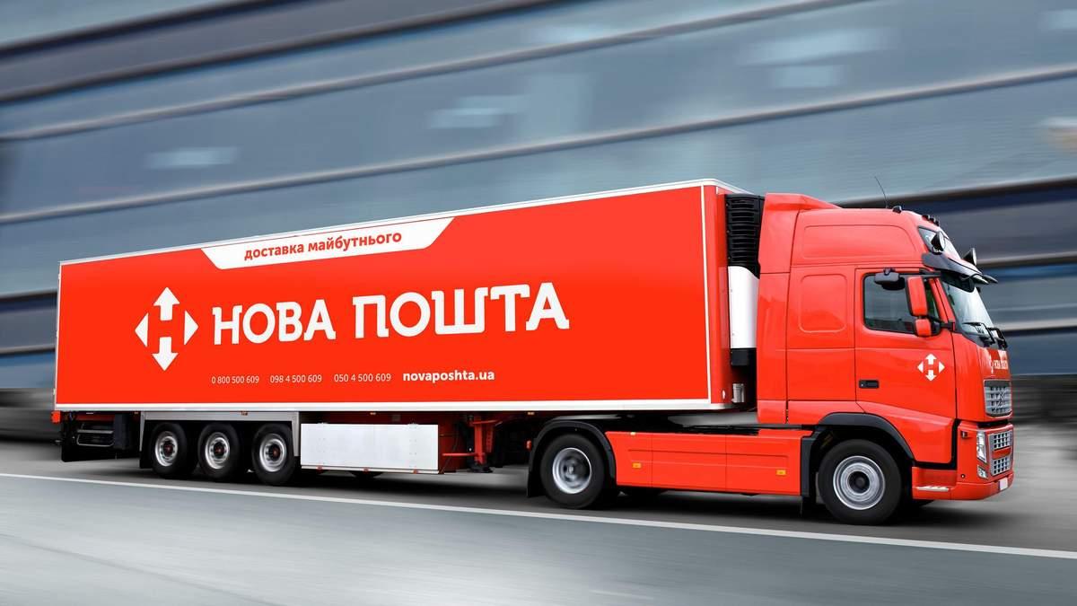 """""""Новая почта"""" будет бесплатно доставлять помощь"""