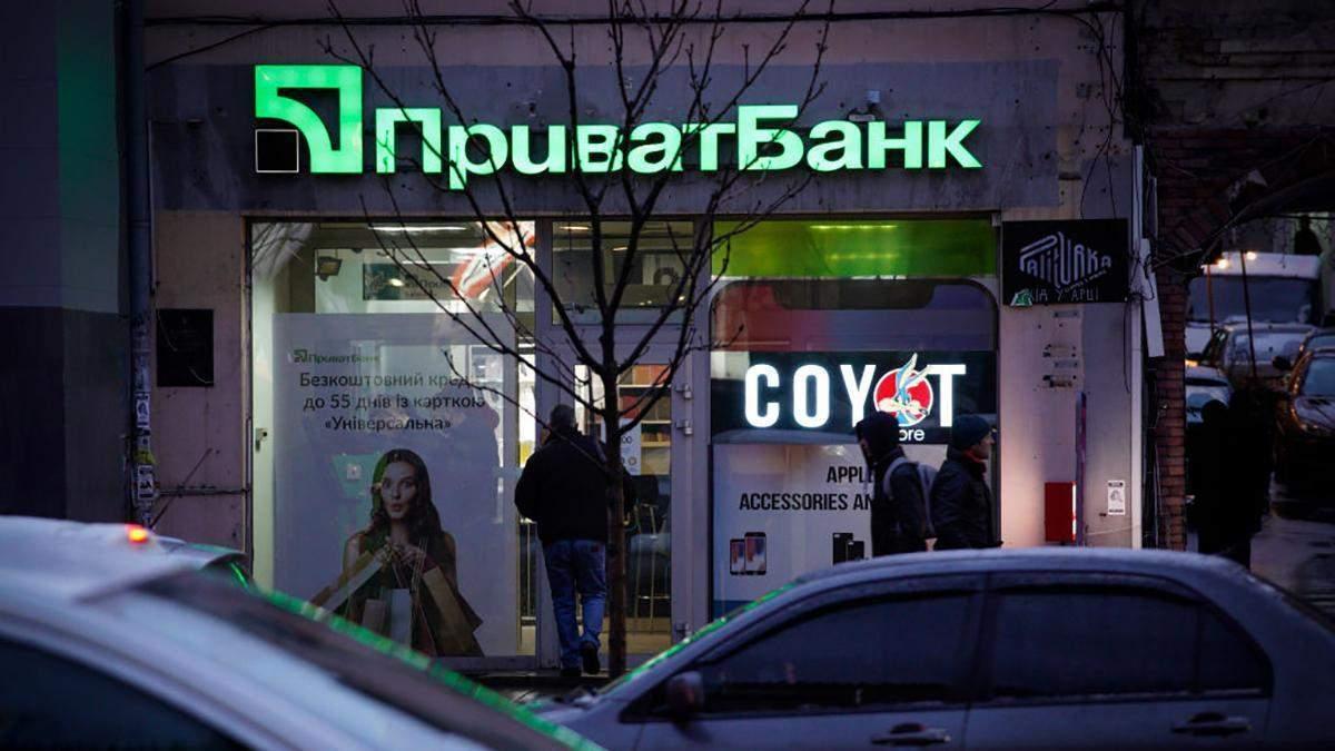 """Законопроект наибольшее значение имеет для государственного """"Приватбанка"""""""