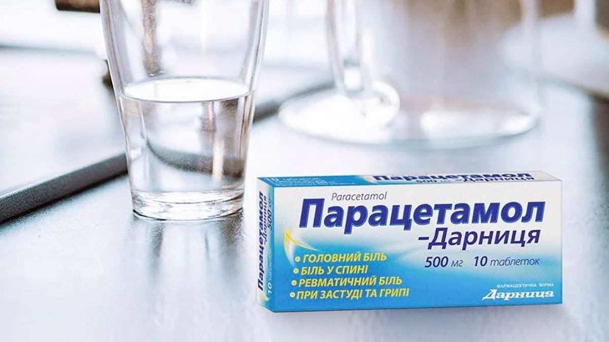 """Додатковий мільйон упаковок """"Парацетамолу"""" з'явиться в аптеках"""