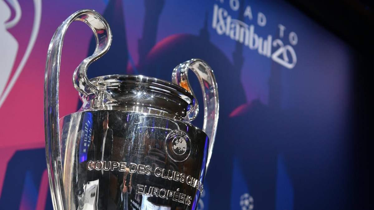 Стамбул має прийняти фінал Ліги чемпіонів 2020