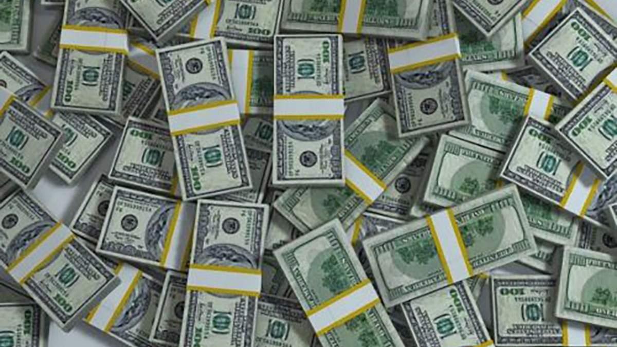 Наличная валюта прибыла в Украину