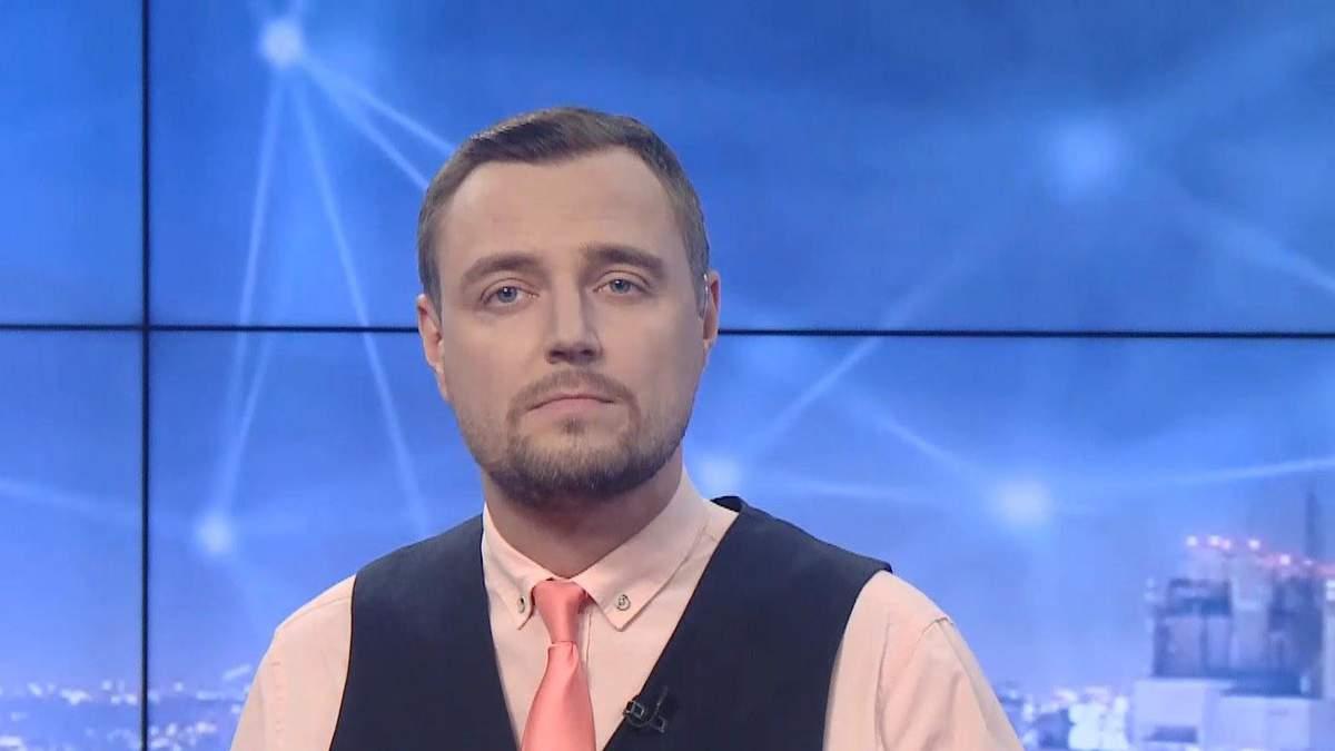 """Pro новини: Продовження карантину. """"Антиколомойський"""" законопроєкт"""