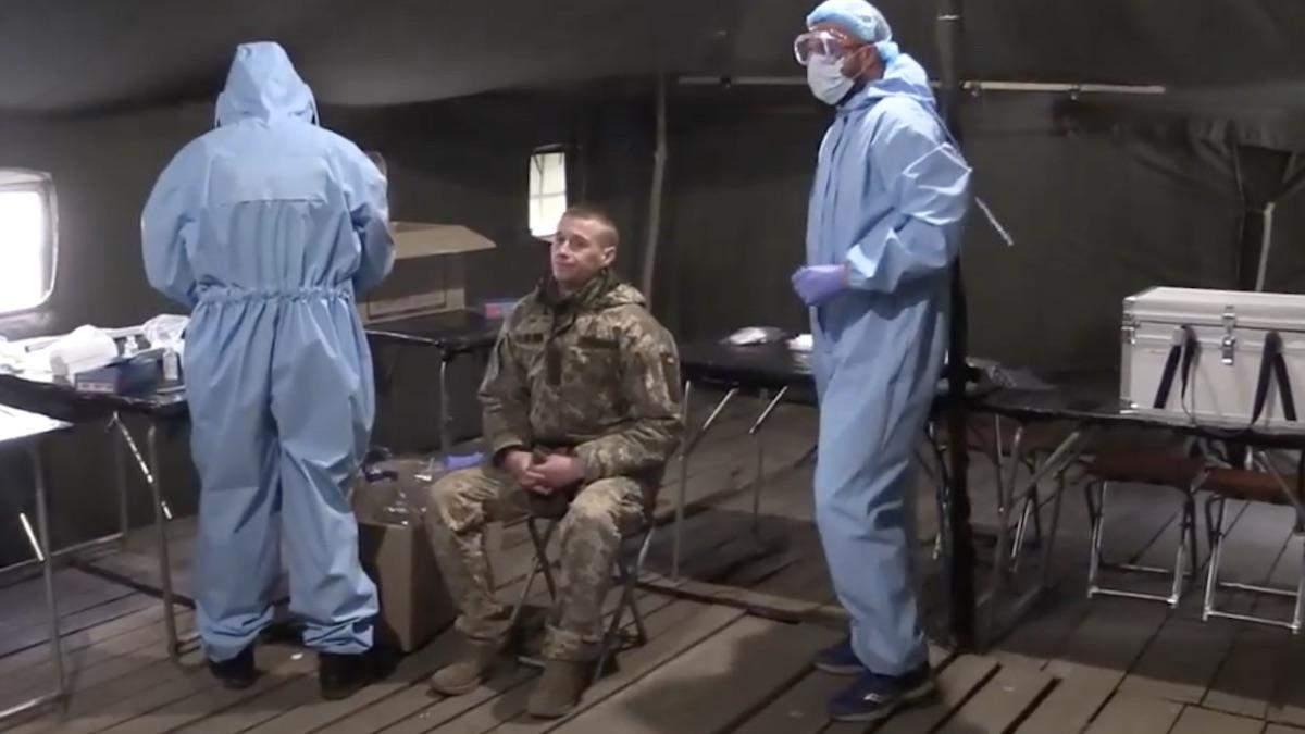 Коронавирус на Донбассе: результаты тестов военных