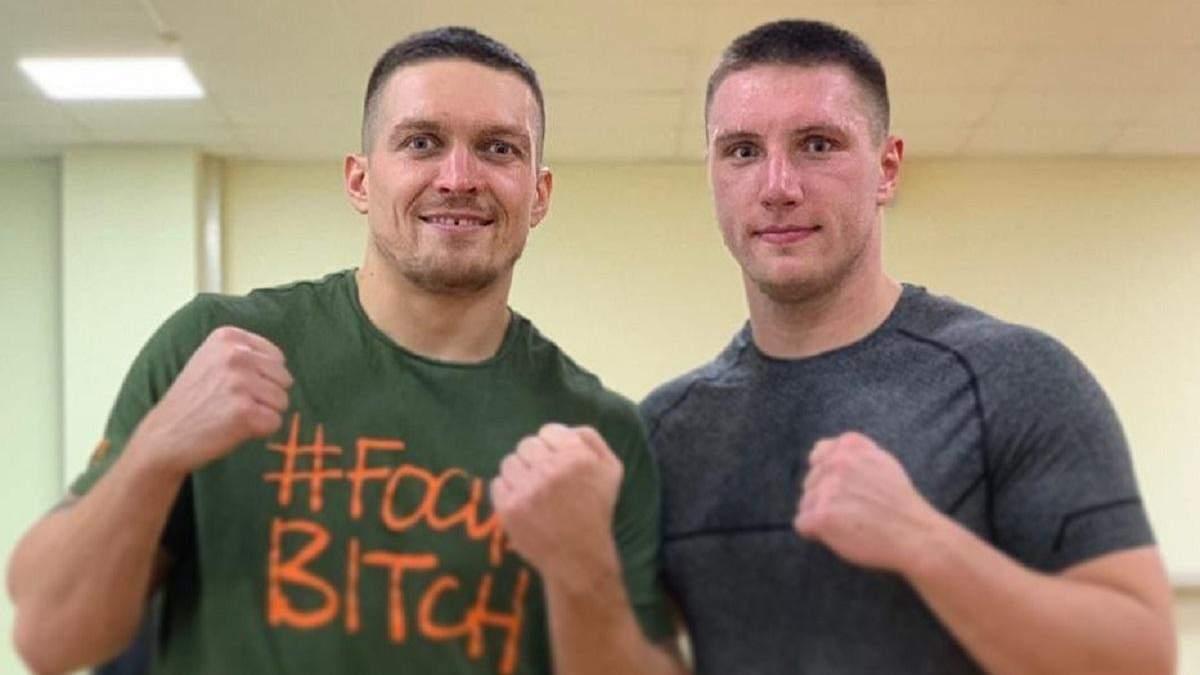 Олександр Усик та Владислав Сіренко