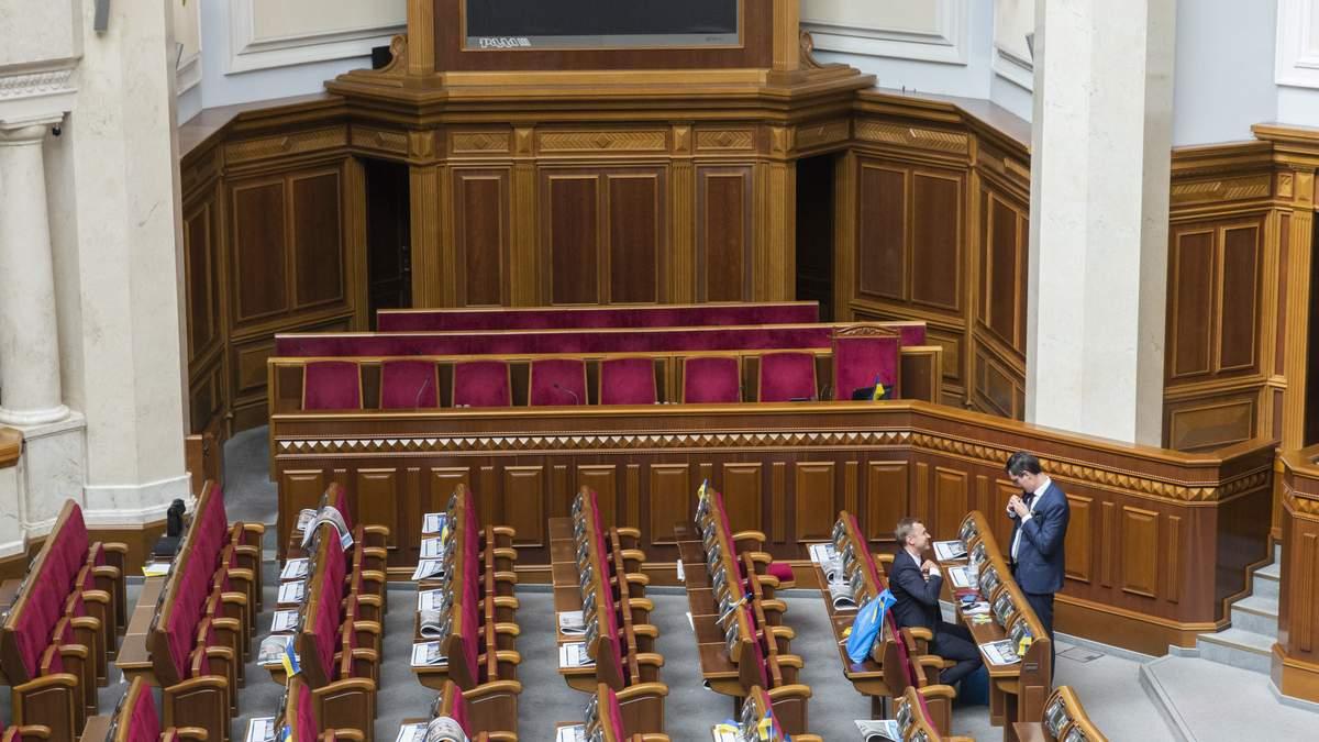 Заседание Рады в условиях пандемии: где, когда и при каких условиях