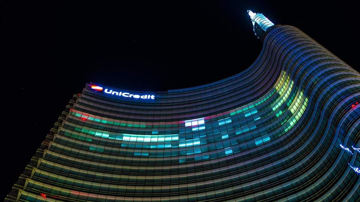 Банк UniCredit