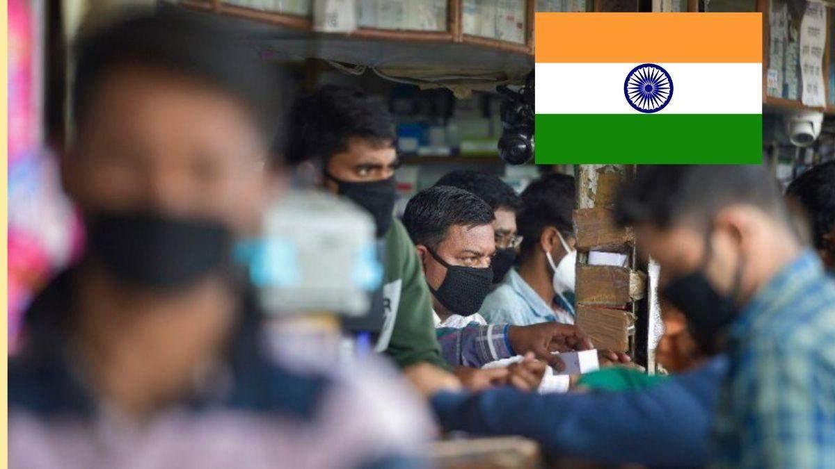 Коронавірус в Індії – статистика, карантин та все про вірус в Індії