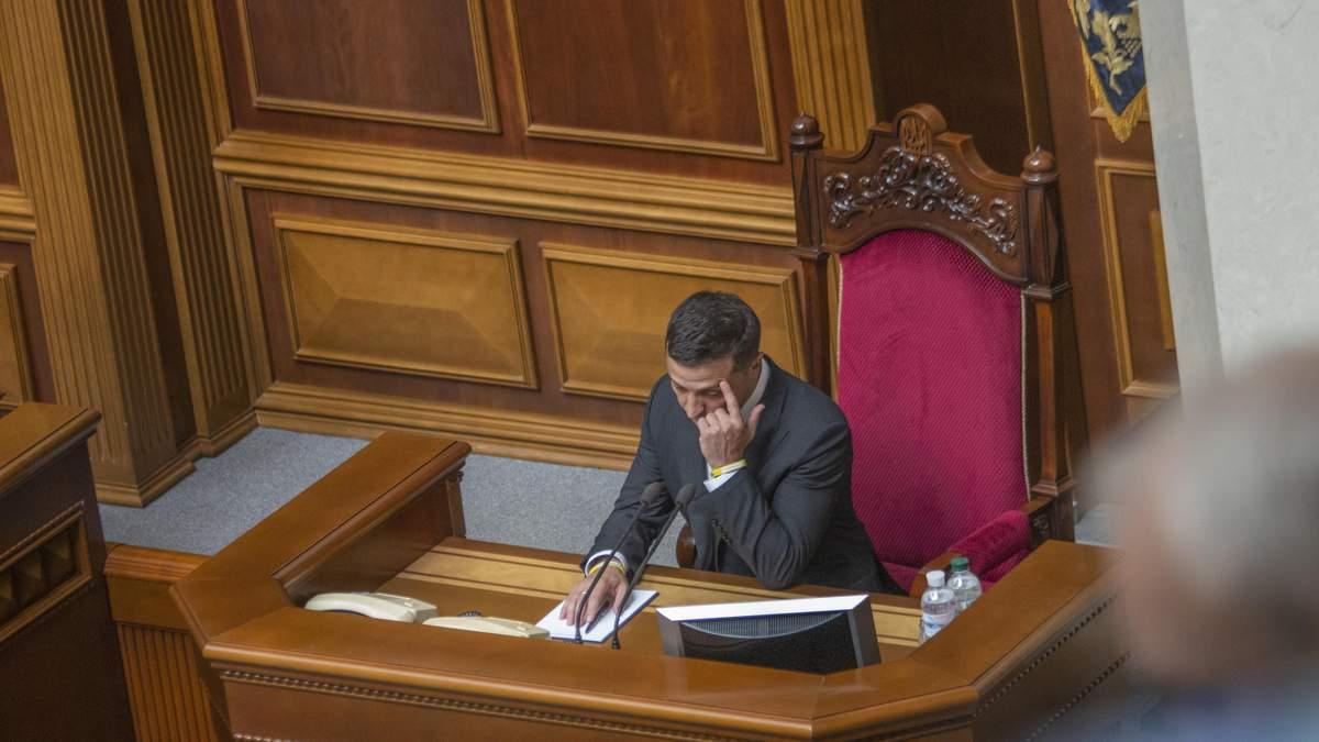 Зеленський закликав Раду зібратися у повному складі.