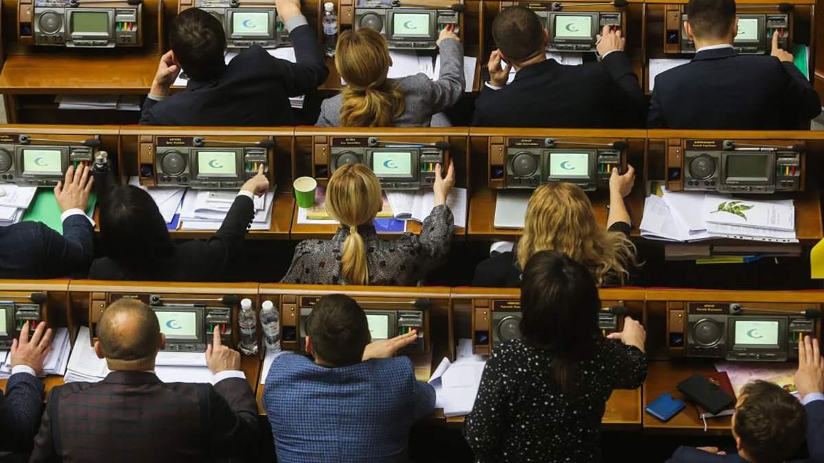 Які закони розглядатиме Рада на позачерговому засіданні цих вихідних