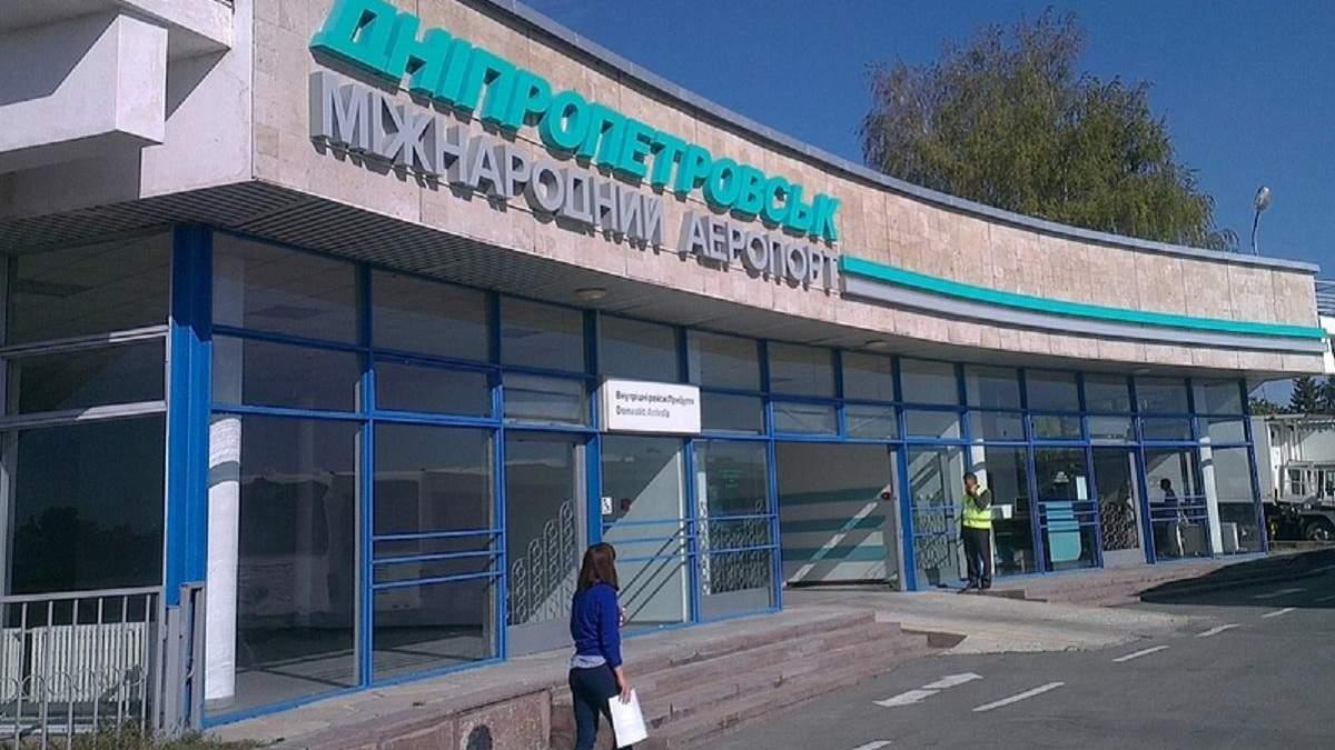 """Для боротьби з коронавірусом влада хоче відмовитися від можернізації аеропорту """"Дніпропетровськ"""""""