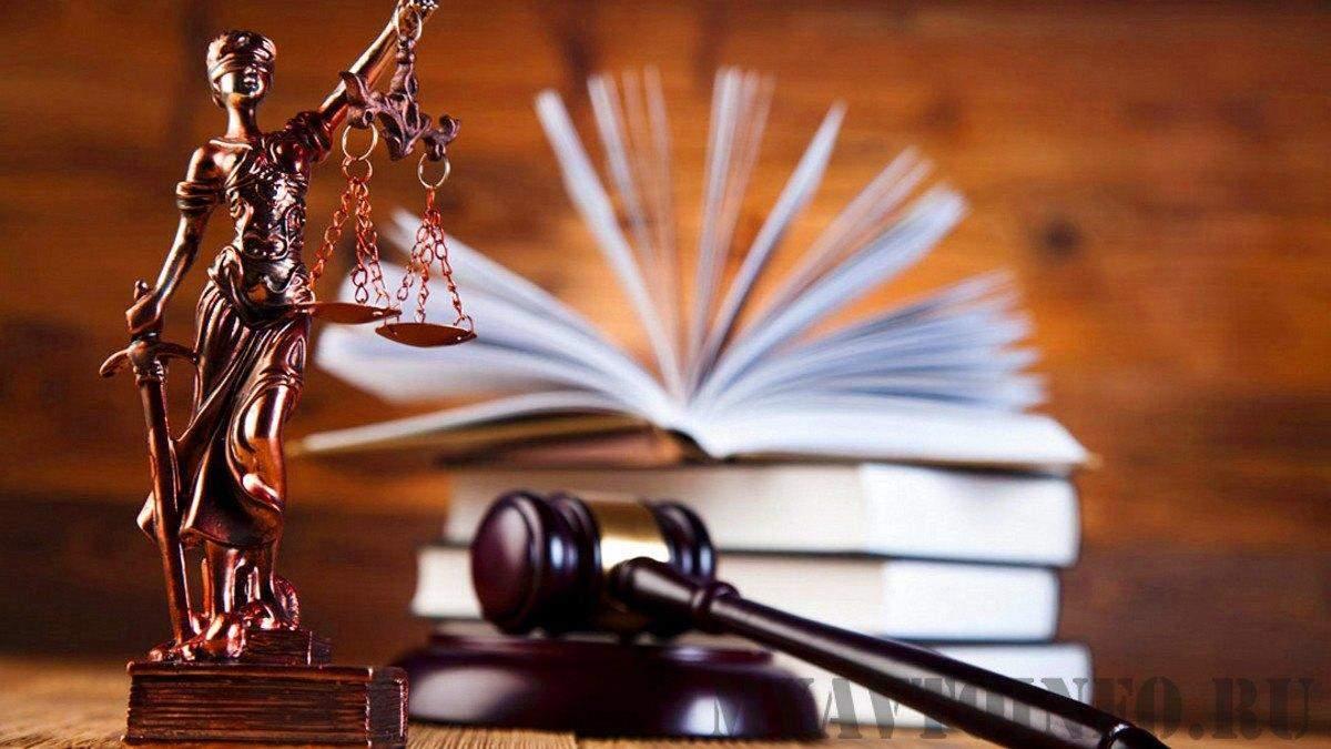 Зарплати суддів: хто отримує захмарні суми з податків українців