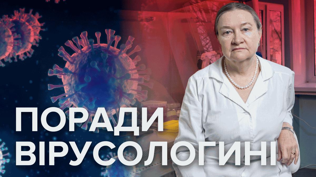 Інтерв'ю з Аллою Мироненко
