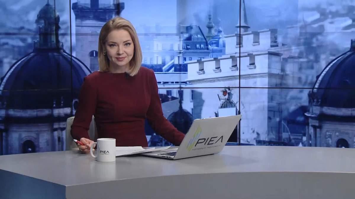 Випуск новин за 17:00: Нові правила перетину кордону. Коронавірус у депутатів