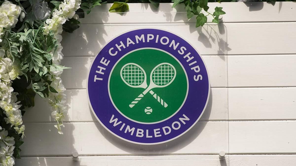 Тенісний турнір Вімблдон скасували