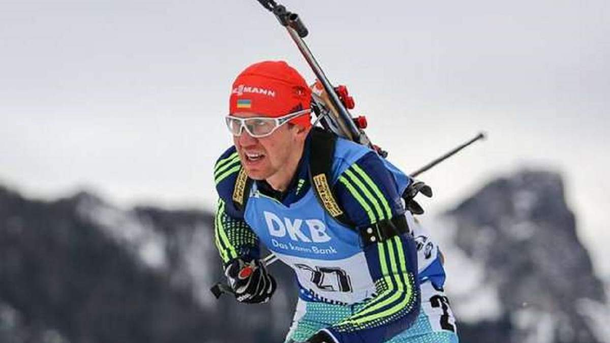 Виталий Кильчицкий