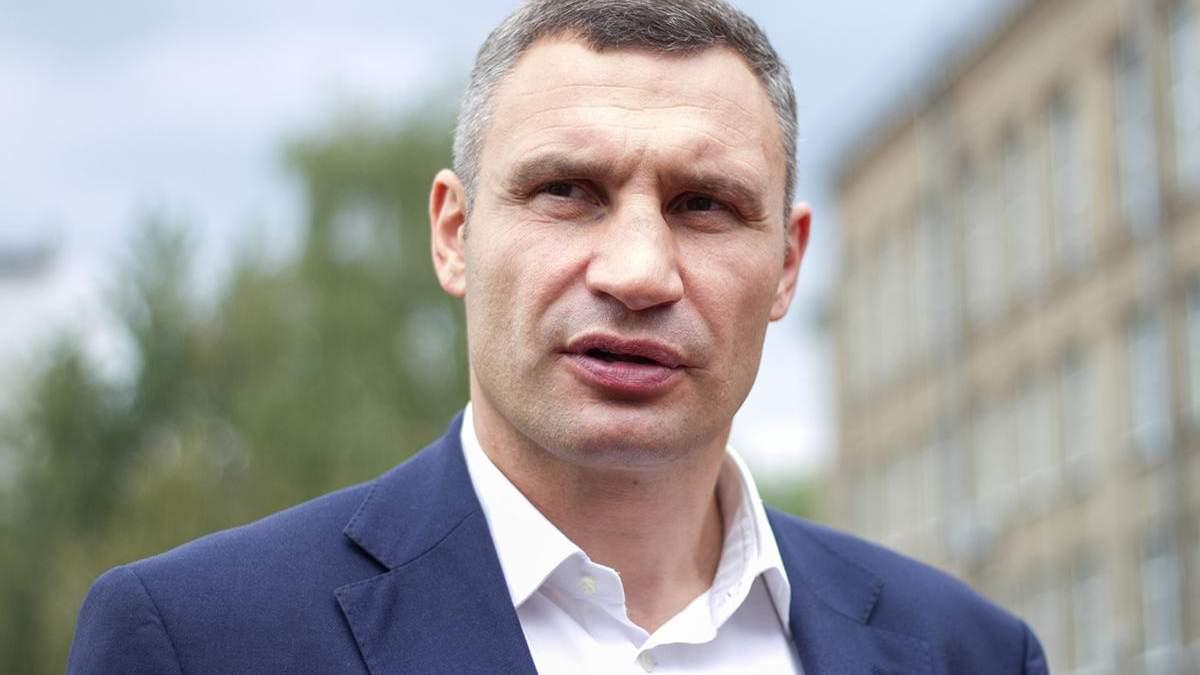 """Кличко обратился к киевлянам: """"Если продолжатся эти тусовки, нас всех будет ждет катастрофа"""""""
