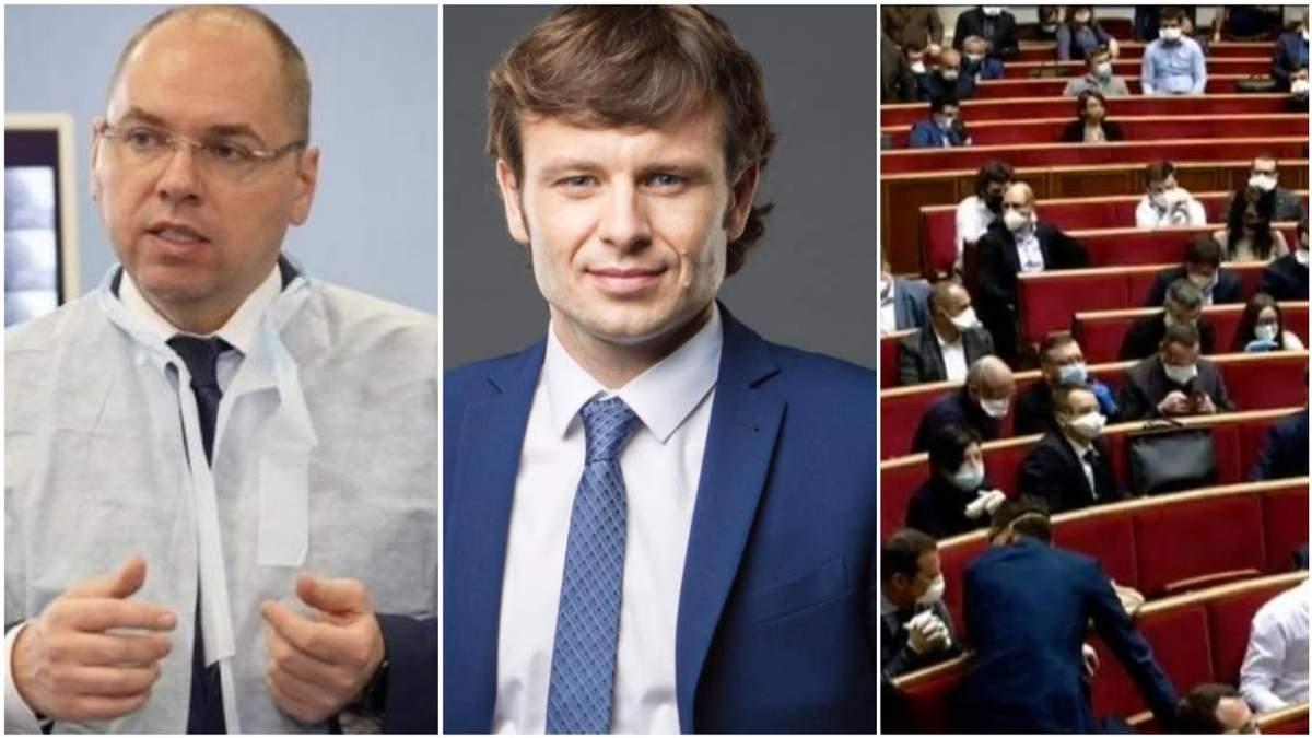 Новости Украины 30 марта 2020 – новости Украины и мира