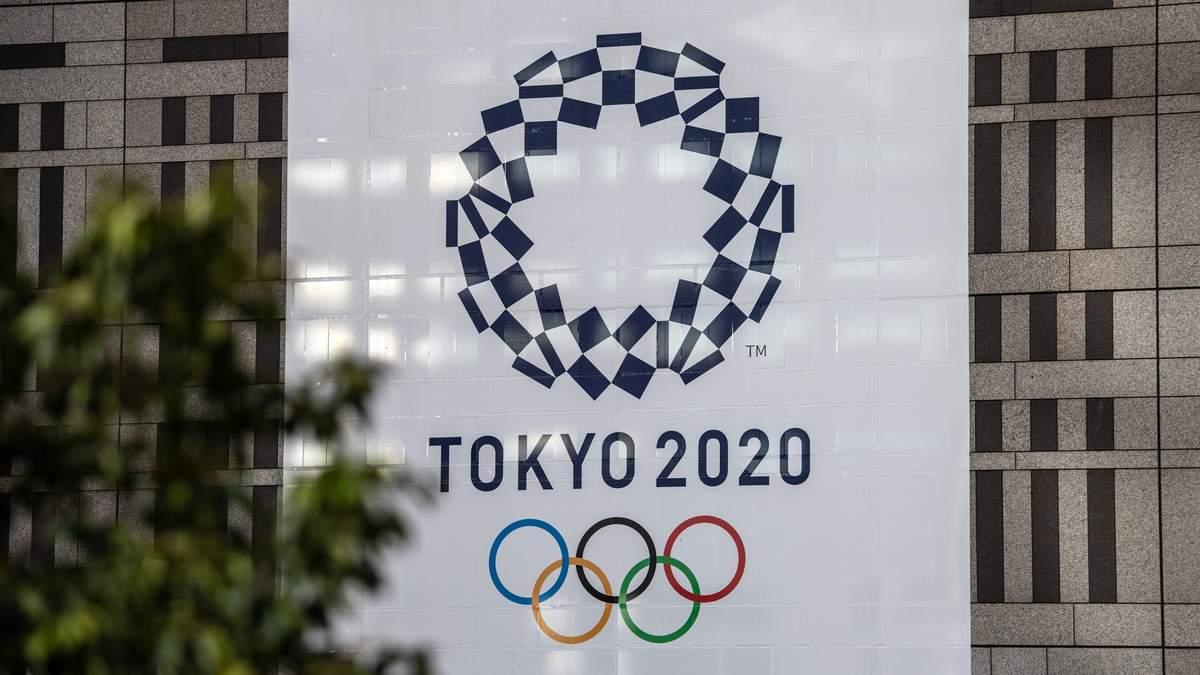 Новая дата Олімпіади-2020