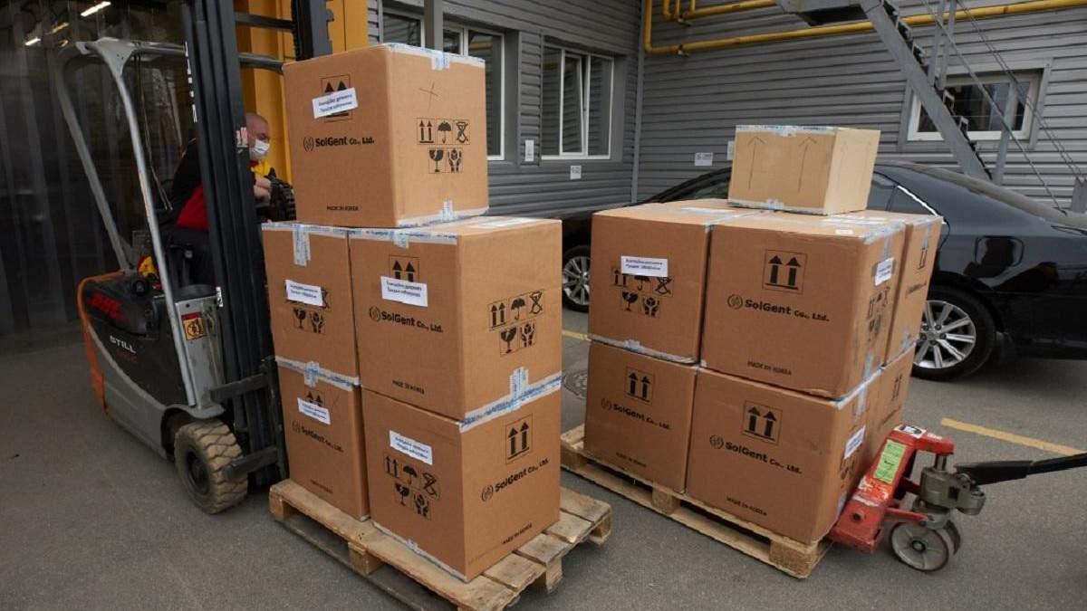 ПЛР-тести надійшли в Україну з Південної Кореї