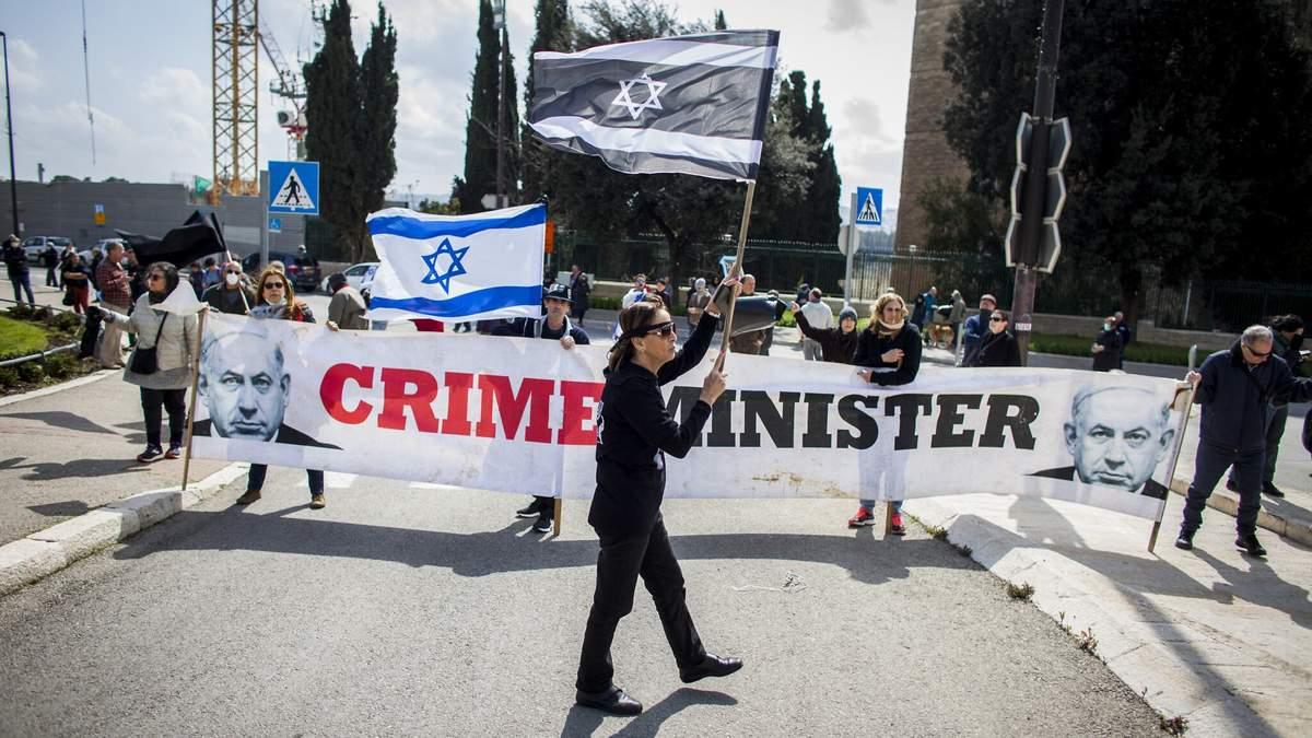 Протест против Беньямина Нетаньяху в Израиле