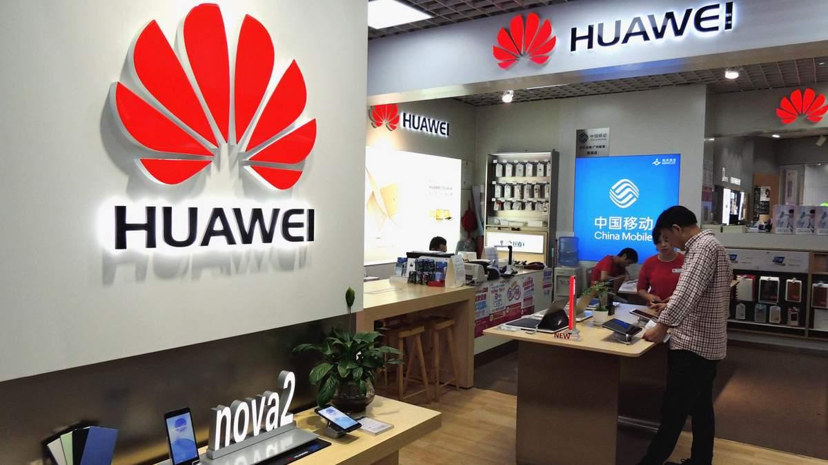 Магазин Huawei в Китаї