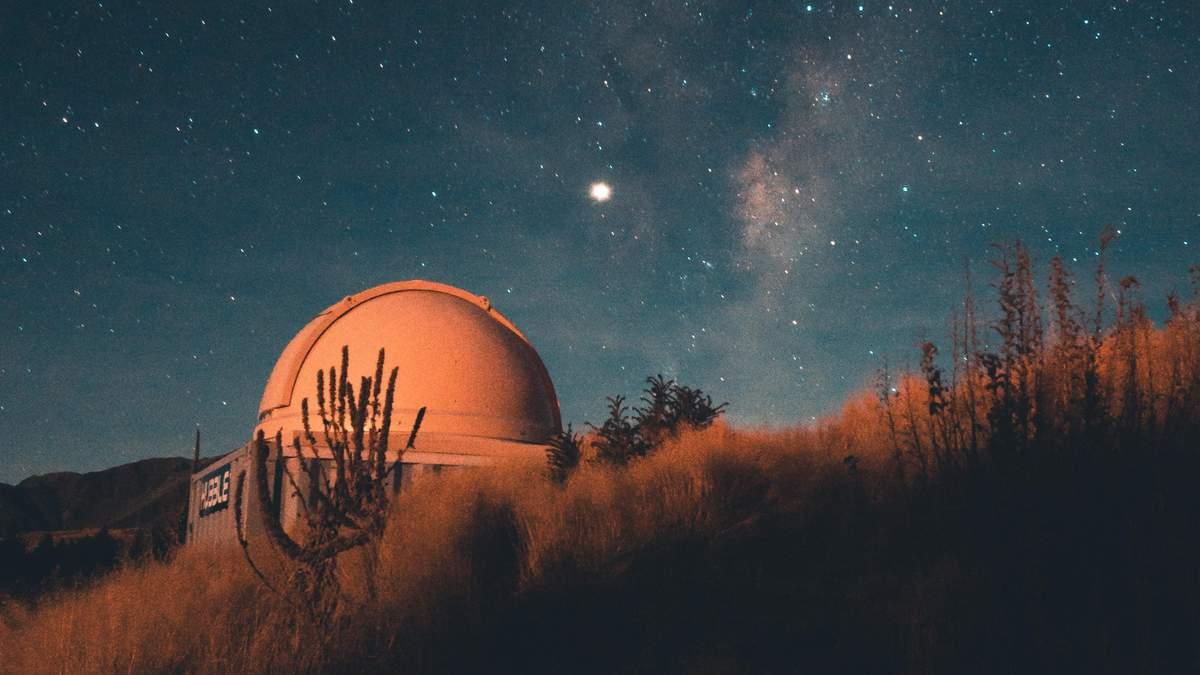 Науковці тимчасово припинять спостереження за космосом