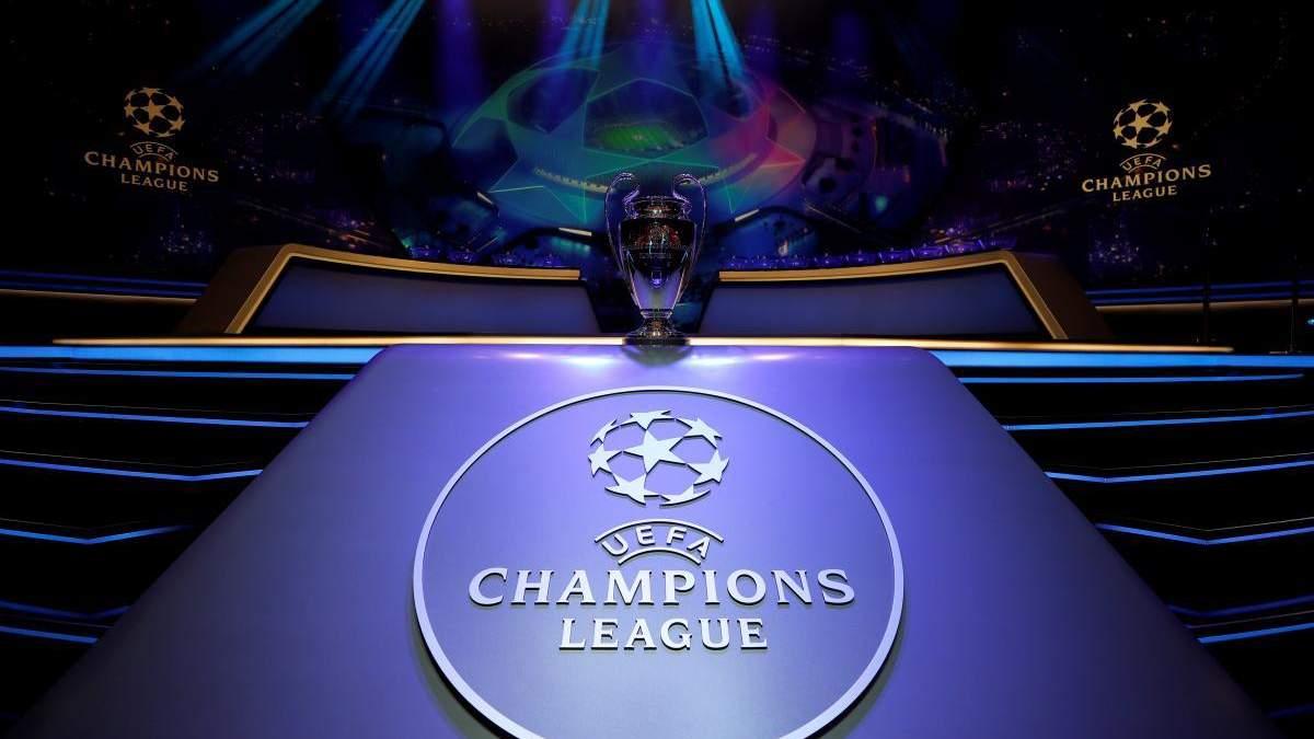 Коли відбудуться матчі Ліги чемпіонів і Ліги Європи