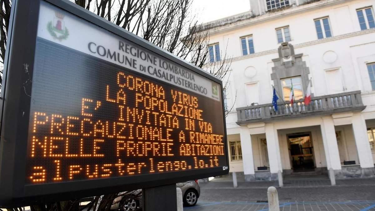 Коронавірус Італія 2 квітня 2020 – останні новини Італії